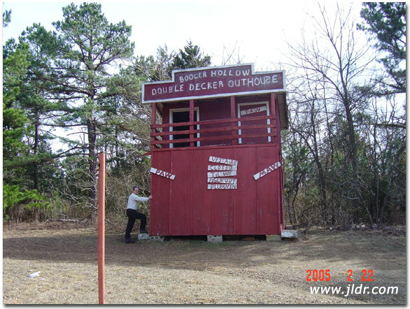 The 2-Story Outhouse at Booger Hollow Arkansas