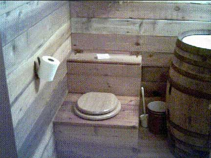 Closeup of the Indoor Outhouse