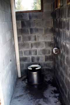Inside the Prison Outhouse