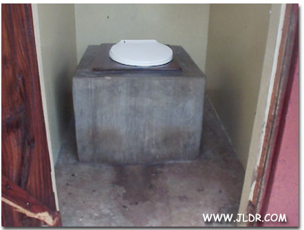 Typical inside view of the Uganda Outhouse